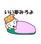 眉毛犬シロ(個別スタンプ:37)