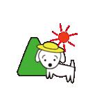 眉毛犬シロ(個別スタンプ:39)