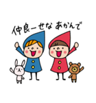 Do your best. Witch hood 8(個別スタンプ:01)