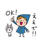 Do your best. Witch hood 8(個別スタンプ:03)