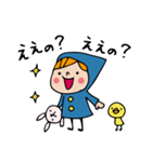 Do your best. Witch hood 8(個別スタンプ:05)