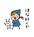 Do your best. Witch hood 8(個別スタンプ:07)