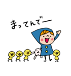 Do your best. Witch hood 8(個別スタンプ:08)