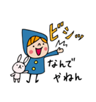 Do your best. Witch hood 8(個別スタンプ:09)