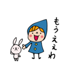 Do your best. Witch hood 8(個別スタンプ:10)