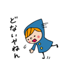 Do your best. Witch hood 8(個別スタンプ:11)