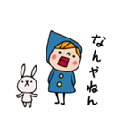 Do your best. Witch hood 8(個別スタンプ:12)