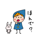 Do your best. Witch hood 8(個別スタンプ:13)