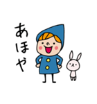 Do your best. Witch hood 8(個別スタンプ:14)