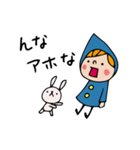 Do your best. Witch hood 8(個別スタンプ:16)