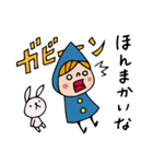 Do your best. Witch hood 8(個別スタンプ:19)