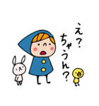 Do your best. Witch hood 8(個別スタンプ:21)