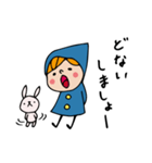 Do your best. Witch hood 8(個別スタンプ:23)