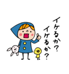 Do your best. Witch hood 8(個別スタンプ:24)