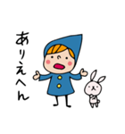 Do your best. Witch hood 8(個別スタンプ:26)