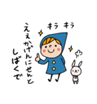 Do your best. Witch hood 8(個別スタンプ:27)