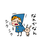 Do your best. Witch hood 8(個別スタンプ:31)