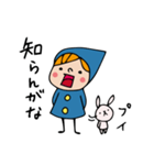 Do your best. Witch hood 8(個別スタンプ:35)