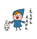 Do your best. Witch hood 8(個別スタンプ:38)
