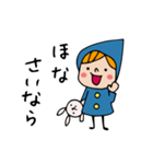Do your best. Witch hood 8(個別スタンプ:39)