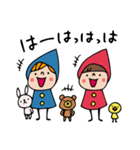 Do your best. Witch hood 8(個別スタンプ:40)