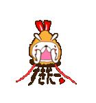 うさぎ+えび+フライ=恋するエビフライ(個別スタンプ:02)