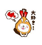 うさぎ+えび+フライ=恋するエビフライ(個別スタンプ:03)