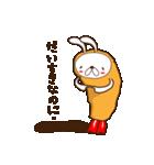 うさぎ+えび+フライ=恋するエビフライ(個別スタンプ:04)