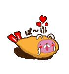 うさぎ+えび+フライ=恋するエビフライ(個別スタンプ:05)