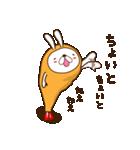 うさぎ+えび+フライ=恋するエビフライ(個別スタンプ:06)