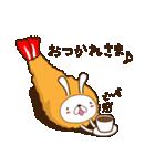 うさぎ+えび+フライ=恋するエビフライ(個別スタンプ:07)