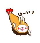 うさぎ+えび+フライ=恋するエビフライ(個別スタンプ:11)