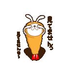 うさぎ+えび+フライ=恋するエビフライ(個別スタンプ:15)