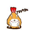 うさぎ+えび+フライ=恋するエビフライ(個別スタンプ:22)