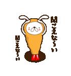 うさぎ+えび+フライ=恋するエビフライ(個別スタンプ:23)