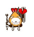 うさぎ+えび+フライ=恋するエビフライ(個別スタンプ:29)