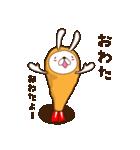 うさぎ+えび+フライ=恋するエビフライ(個別スタンプ:31)
