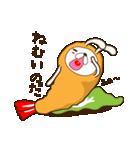 うさぎ+えび+フライ=恋するエビフライ(個別スタンプ:38)