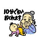 子育てばあさん(個別スタンプ:01)
