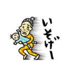 子育てばあさん(個別スタンプ:03)