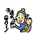 子育てばあさん(個別スタンプ:16)
