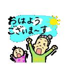 子育てばあさん(個別スタンプ:20)