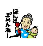子育てばあさん(個別スタンプ:25)