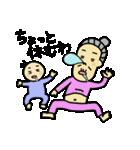 子育てばあさん(個別スタンプ:30)