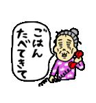 子育てばあさん(個別スタンプ:35)
