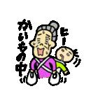 子育てばあさん(個別スタンプ:36)