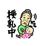 子育てばあさん(個別スタンプ:39)