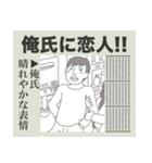俺氏速報(個別スタンプ:35)