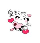 ふんわりパンダとシマエナガ(個別スタンプ:03)