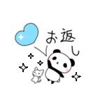 ふんわりパンダとシマエナガ(個別スタンプ:04)